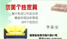 家私厨具 名片模板 CDR_0012