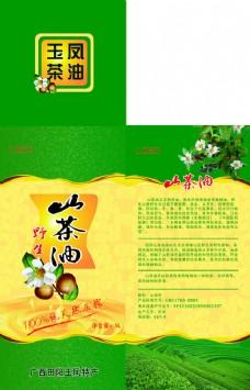 广西特产山茶油包装盒设计模板cdr素材