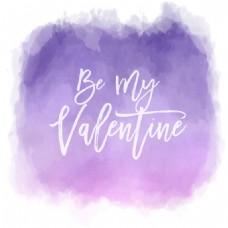 紫色水彩情人节