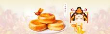 中秋古典月饼肉松饼