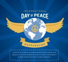 和平日世界的背景与翅膀
