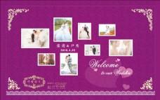 紫色婚禮舞臺背景