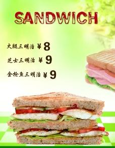三明治宣传推广海报图片