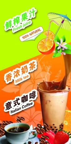 奶茶店灯片图片