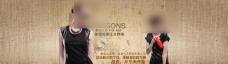 淘宝女装首页天猫全屏首页装修素材海报