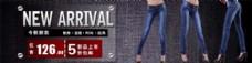 男性男仔裤海报