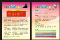 张老师数学工作室图片