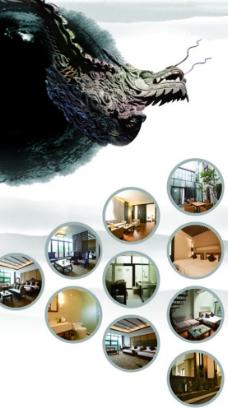 商务酒店折页图片