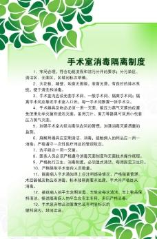 绿色规章图片