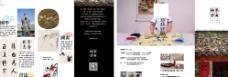 书法折页图片