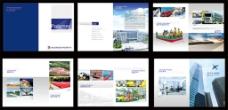 简约大气时尚企业画册模板psd素材下载