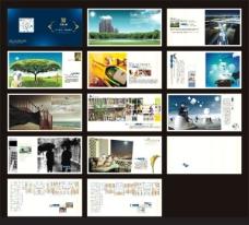 地产广告画册