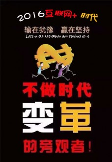 简约招商画册