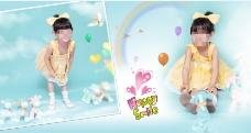 宝宝艺术照模板免费下载