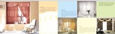 窗帘布衣企业画册 企业画册