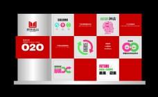 公司形象墙 O2O形象展示