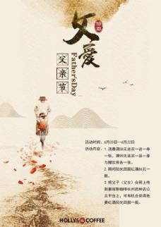 上海商学院毕业证丢失怎么补办