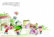 六一儿童节海报PSD