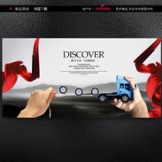 广告创意水墨中国风红色幕布图片