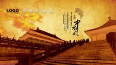 怀旧中国风广告海报设计