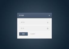 系统登录 web login图片