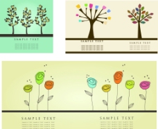 树木手绘图片