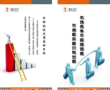 企業展板圖片