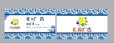 青花瓷名片