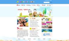 幼儿园早教中心网站模版图片
