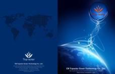 科技感书籍封面设计图片
