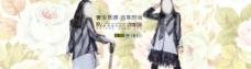 民族风淘宝海报