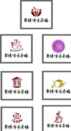 茶楼LOGO图片