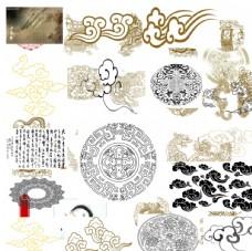 中國風龍鳳雕刻圖紋素材