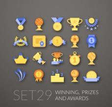 扁平化奖杯图标图片