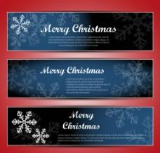 圣诞banner条图片