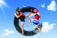 英豪搏击池田置业杯海报图片