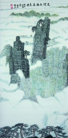國畫巨石圖片