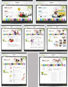 幸福家庭生活网页设计