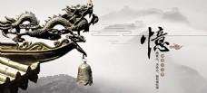 中国风文化画册封面psd分层素材