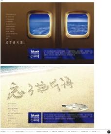中国房地产广告年鉴 第一册 创意设计_0163