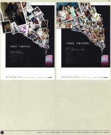 中国房地产广告年鉴 第一册 创意设计_0150