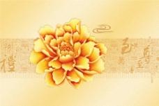 富贵金色牡丹花图片