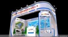 数码材料展厅