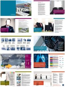 创意画册设计