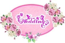 粉色花纹  欧式 婚礼素材