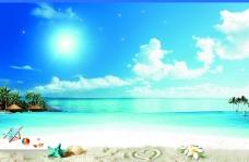 海滩风景图片PSD分层素材