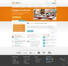 企业类网站设计