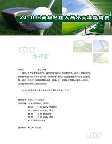 高爾夫邀請賽高爾夫比賽圖片