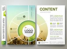 商务创意画册页面设计矢量