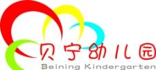 郑州贝宁幼儿园图片